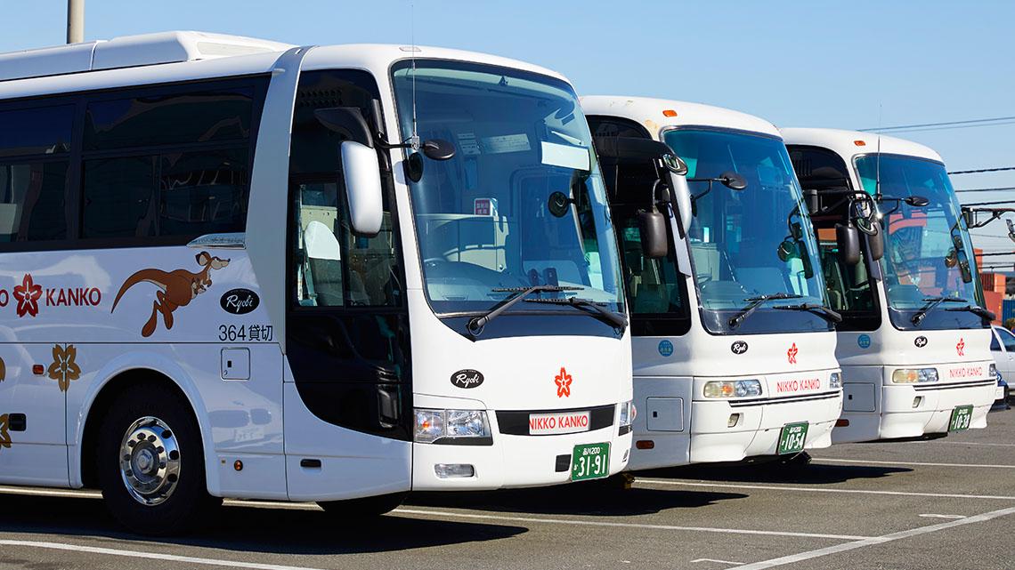 ニッコー観光バス株式会社
